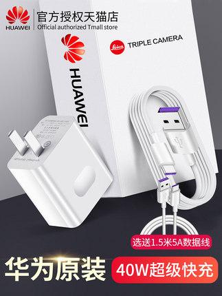 Bộ sạc Huawei 40W sạc siêu nhanh 5A chính hãng .