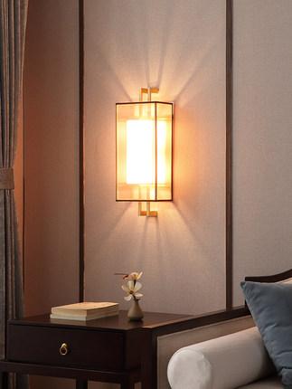 thị trường nội thất , đèn Ánh sáng mặt trăng Đèn tường Trung Quốc mới Đèn tường Phòng khách Nền TV T