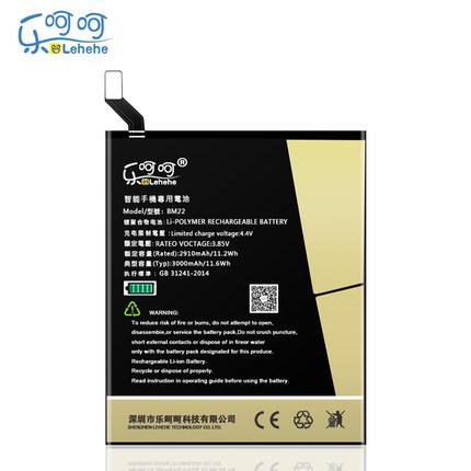 Xiaomi   Pin điện thoại  Thích hợp cho Xiaomi 6 pin 9note3 nguyên bản 8se dung lượng lớn 5s bản youn