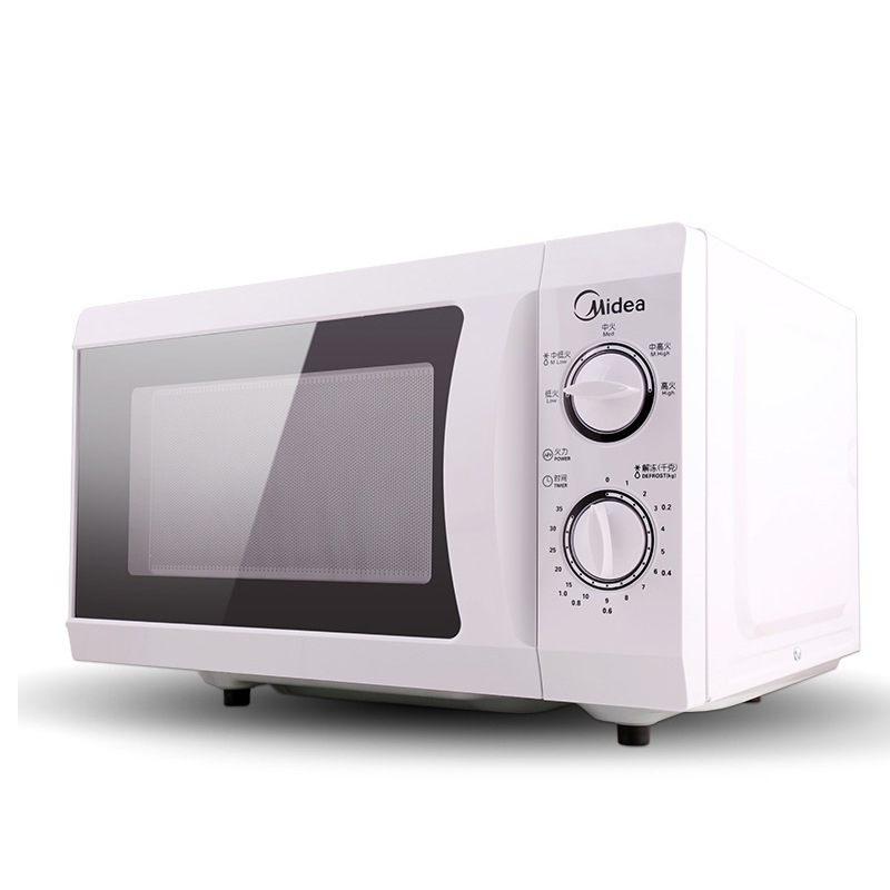 Midea microwave oven m1-211a / m1-l213b mechanical 21l household gift turntable microwave oven