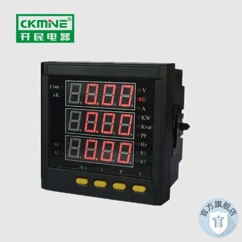 Đồng hồ đo điện đa năng LCD KY500 (đồng hồ đo giám sát đa chức năng)
