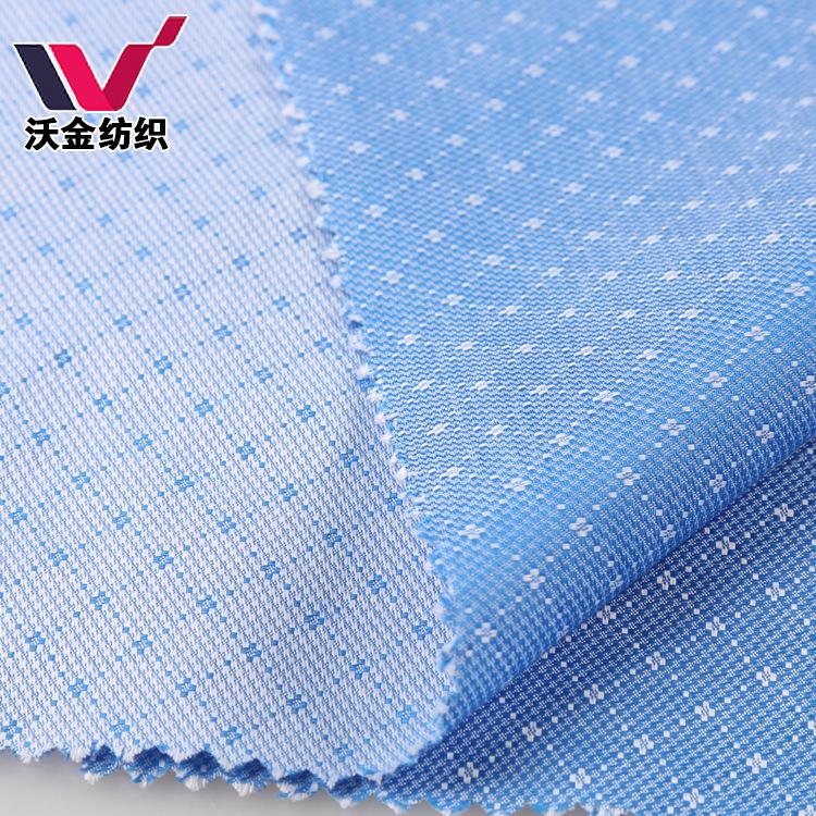 WOJIN Pleated skirt TR yarn-dyed jacquard fabric shirt suit yarn-dyed jacquard jk uniform fabric