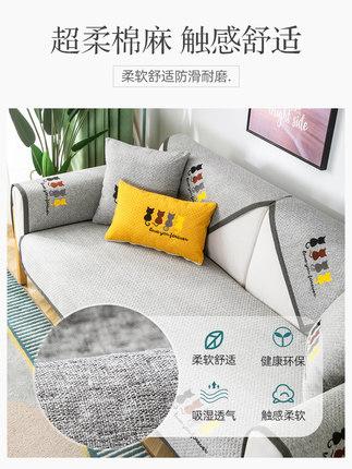 Đệm lót SoFa Đệm sofa bốn mùa phổ thông chống trượt cao cấp Bắc Âu đơn giản hiện đại bọc ghế sofa bọ