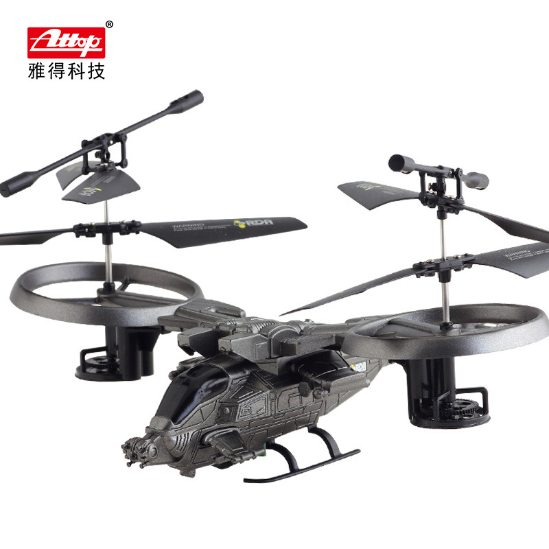 Yade Avatar 718 remote control helicopter fall-resistant fighter electric toy drone for children