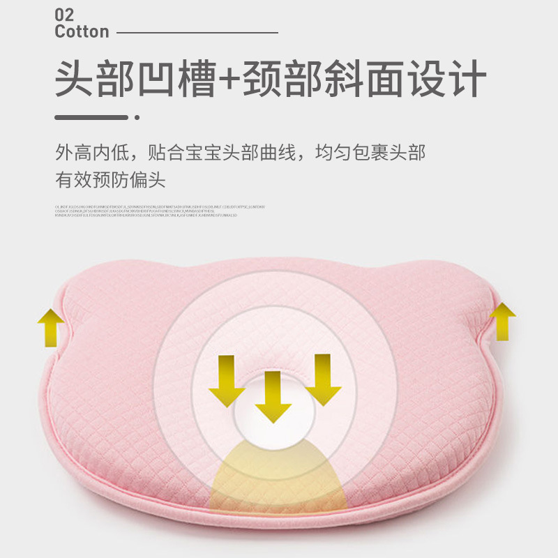 Baby pillow shaped pillow memory cotton pillow core new born children anti skew head flat head corre