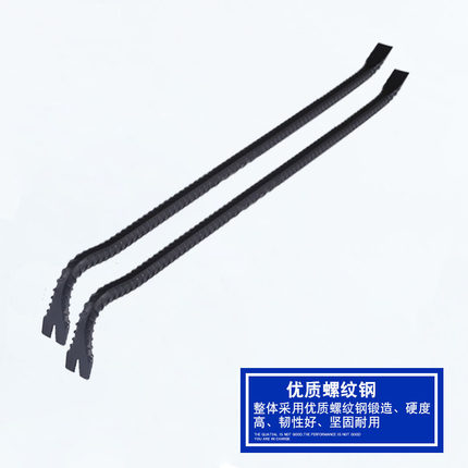 Jiangtuo Thép gân  thép cây tẩy móng tay xà beng chế biến gỗ xà beng công trường phá dỡ mẫu công cụ