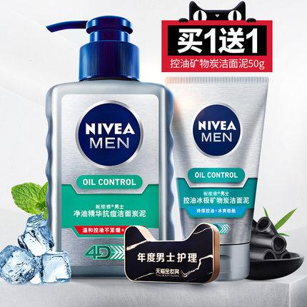 Nivea  Phái nam  Sữa rửa mặt Nivea cho nam, kiểm soát dầu, trị mụn, mụn đầu đen, làm trắng da, trị v