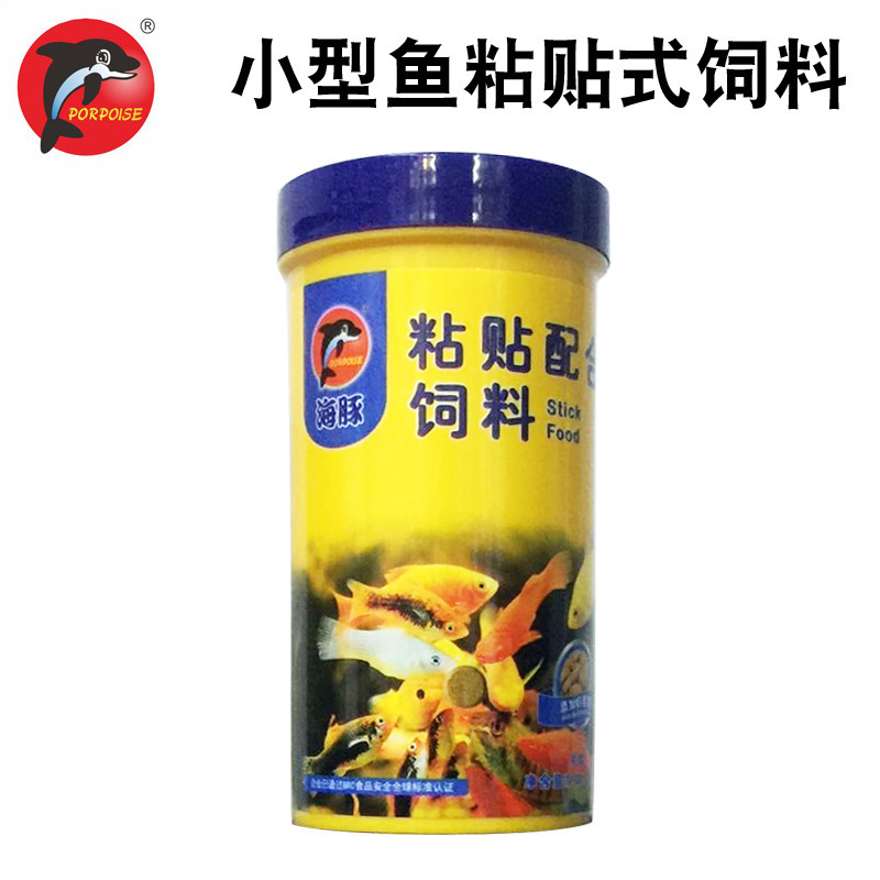 Dolphin patch fish food paste fish feed tropical fish feed small fish food grass tank ornamental fis