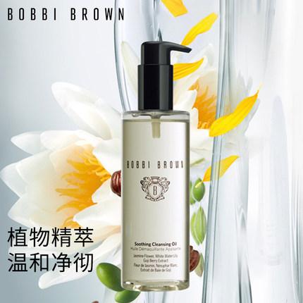 BOBBI BROWN V Dầu tẩy trang BOBBI BROWN Bobby Bolang Clear Soothing Cleansing Oil Nhẹ nhàng Dưỡng ẩm