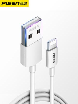 PISEN  Dây USB 6s phù hợp với cáp dữ liệu Apple 11 ngắn 6 cáp sạc iphone7 nguyên bản chính hãng X dà