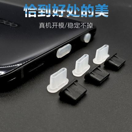 Nút cắm chống bụi   Cổng sạc điện thoại Android Đầu cắm bụi Silicone Lỗ tai nghe đa năng Loại-c Huaw