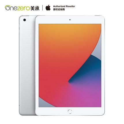 Apple  Máy tính bảng  [12 vấn đề không quan tâm] Apple / Apple iPad 2020 máy tính bảng phiên bản WI