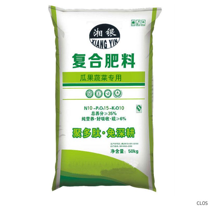 It is suitable for ternary compound fertilizer, vegetable, vegetable, fruit tree, N, P, K fertilizer