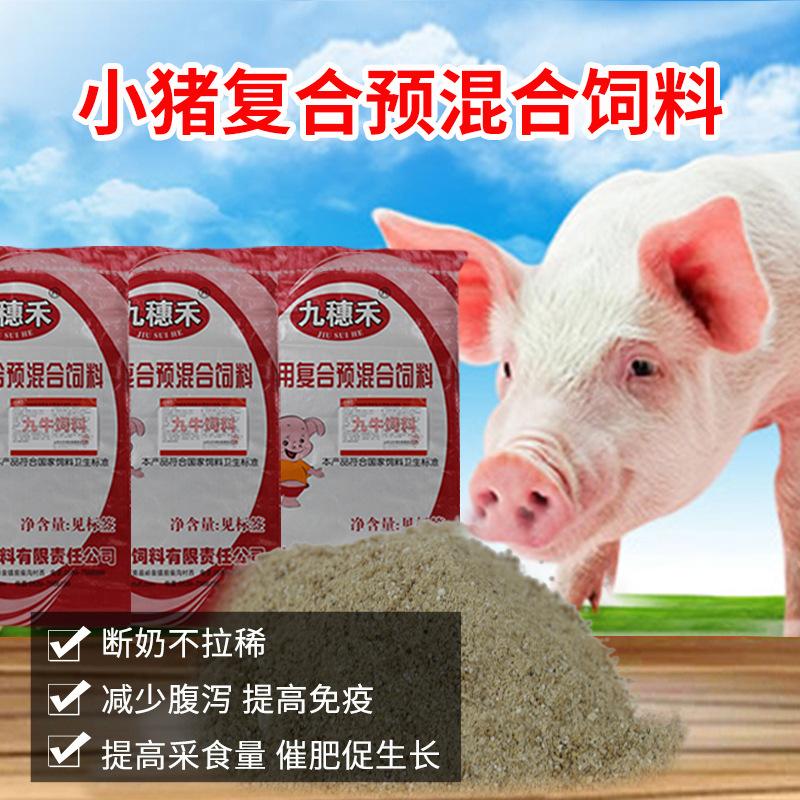 Thức ăn cho lợn 4% Premix Thức ăn cho lợn S412C
