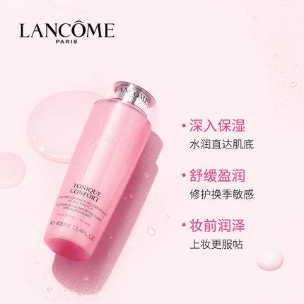 Lancome Nước hoa hồng  Nước hoa hồng dạng bột Lancome Qingying Toner 200ml / 400ml