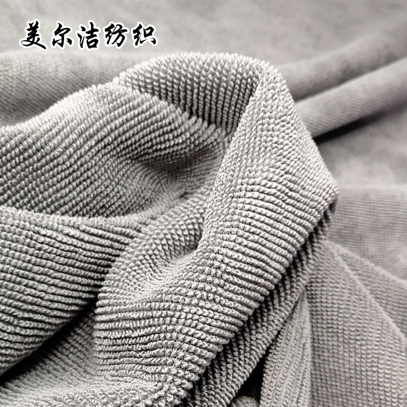 Warp Knitted Polyester Nylon Twisted Fabric Back Plain Weave Absorbent Terry Car Wash Cloth