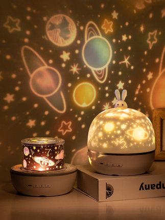 Đèn tường  Ánh sáng bầu trời đầy sao máy chiếu ánh sáng ban đêm phòng ngủ trẻ em ngủ sáng gypsophila