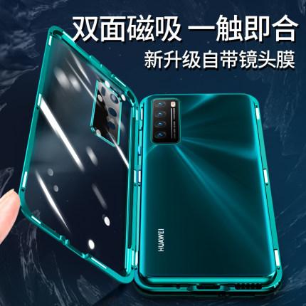 bao da điện thoại Thích hợp cho vỏ điện thoại di động Huawei nova7 mới kính hai mặt nova7pro ống kí