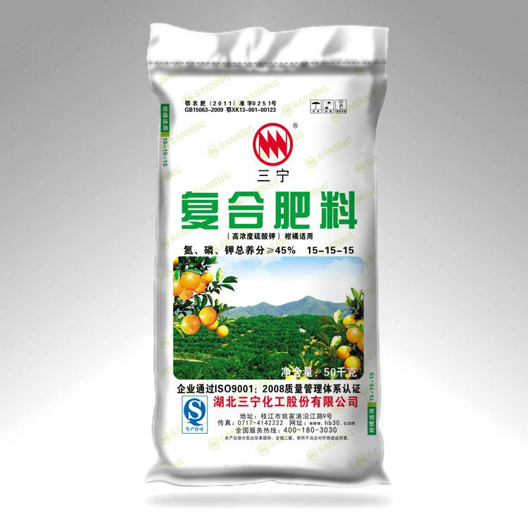 QIANSUI 15-15-15 nitrogen, phosphorus and potassium compound fertilizer has good water solubility an