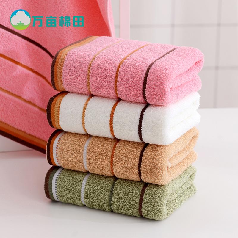 khăn mặt khăn tắm Khăn 32 sợi bông tinh khiết .