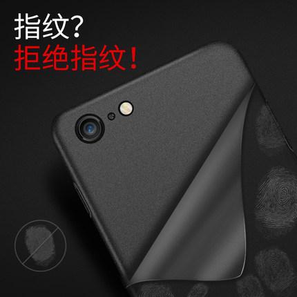 Ốp lưng Iphone 6 Thích hợp cho điện thoại di động Apple 6 vỏ iphone6splus mờ sương mờ bảo vệ siêu mỏ