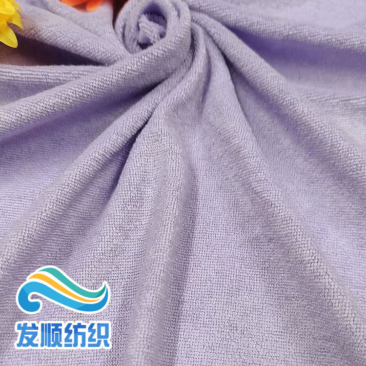 32S polyester single-sided terry cloth toy towel cloth shoe material fit towel cloth towel cloth