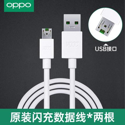 OPPO  Dây USB Cáp dữ liệu sạc flash OPPO oppor15 r9 r11 r9s cáp dữ liệu ban đầu k3 Reno r17 r11s cộn