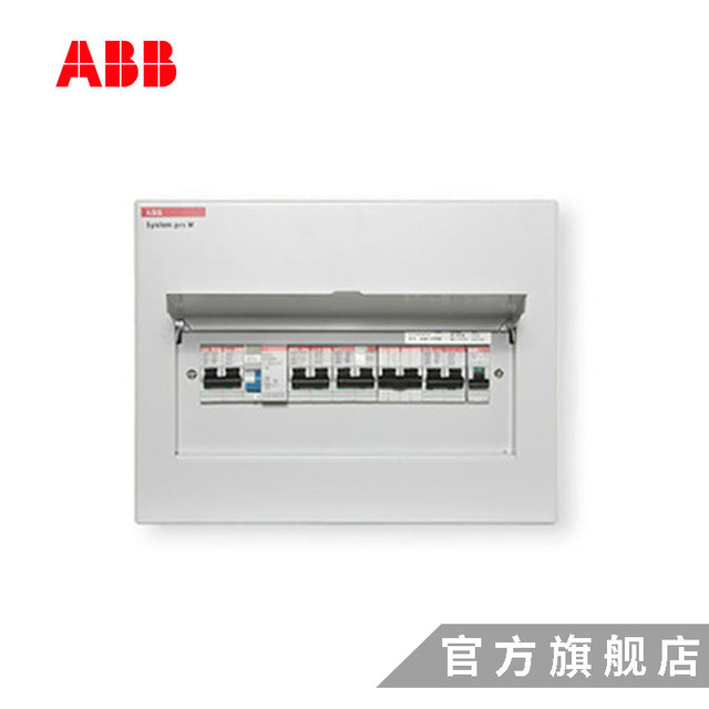 [ABB phân phối điện hạ] ACM 16 SNB; 6300097