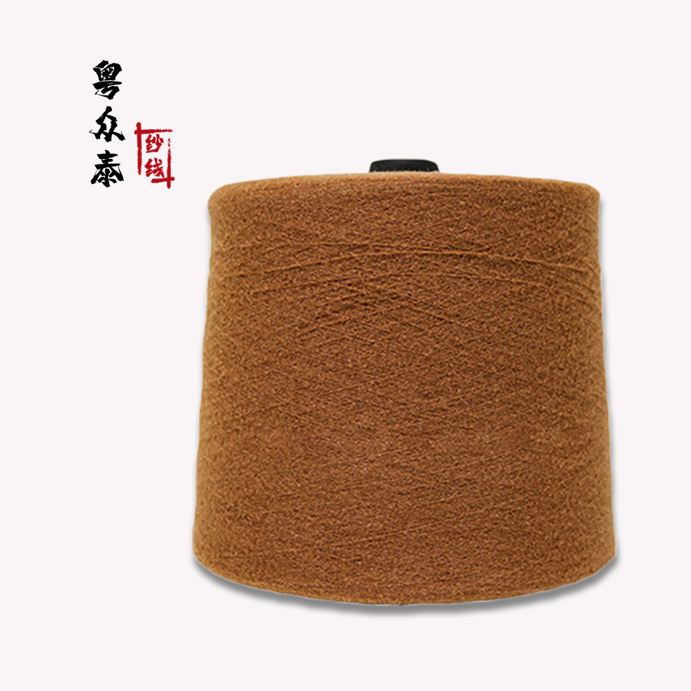 Jiayuanjie special yarn for autumn and winter clothing crafts 0.9 cm curly yarn crystal fancy camel