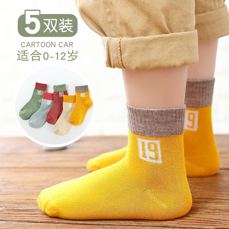 Children's socks autumn and winter new tube socks boys and girls floor socks cute cartoon children\