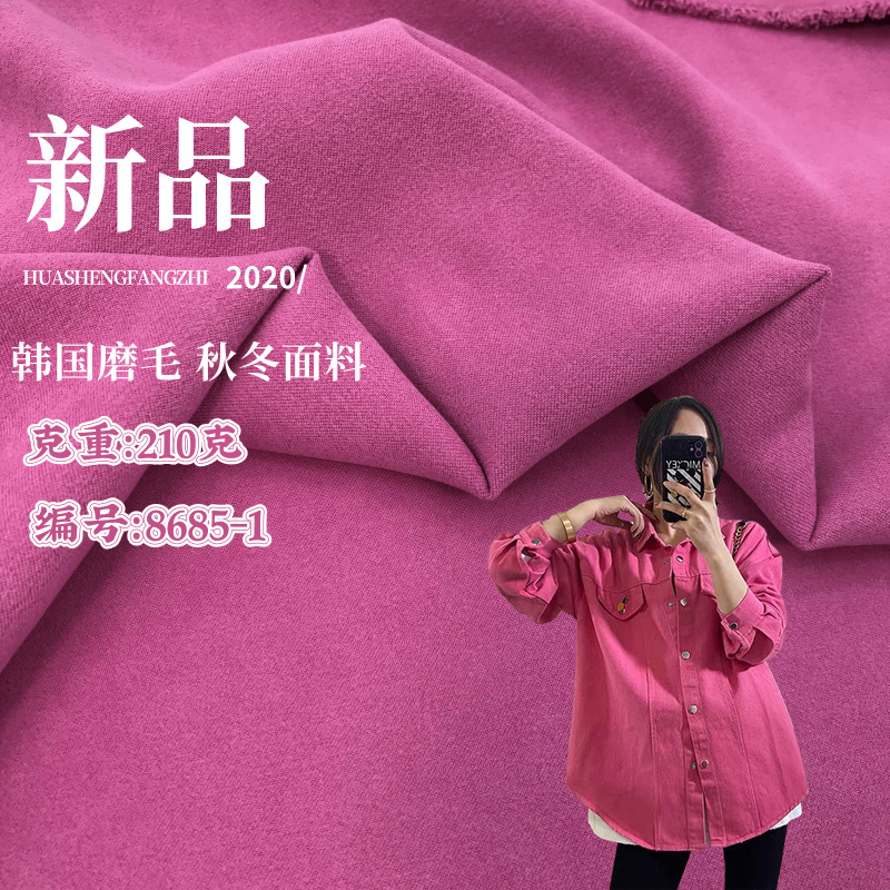 210g plain Korean fleece coat shirt windbreaker fashion autumn winter warm thick fabric