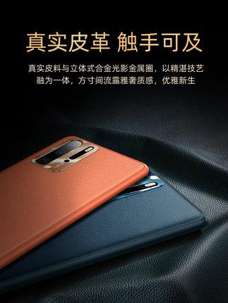 bao da điện thoại Vỏ điện thoại di động Huawei p40pro p40 da trơn nguyên bản Ống kính p30pro bao gồ