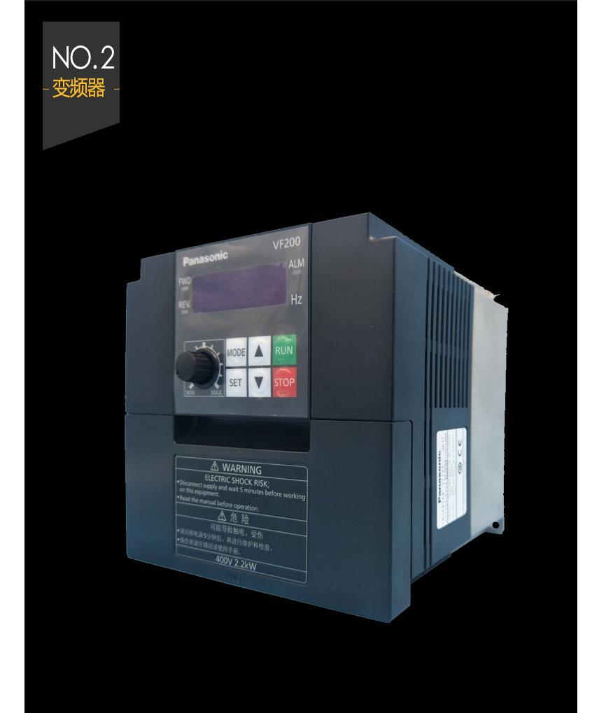 Biến tần đa năng Panasonic ba pha 380V VF200-0154 1.5KW inverter .