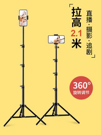 phụ kiện chống lưng điện thoại  Điện thoại di động hỗ trợ trực tiếp chân máy chụp ảnh tạo tác đa chứ