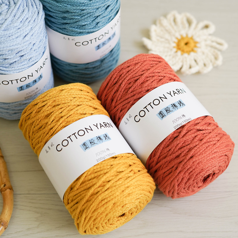 Flower Manni Round strand cotton pure cotton wool hand-woven diy crochet cloth cushion yarn coarse w