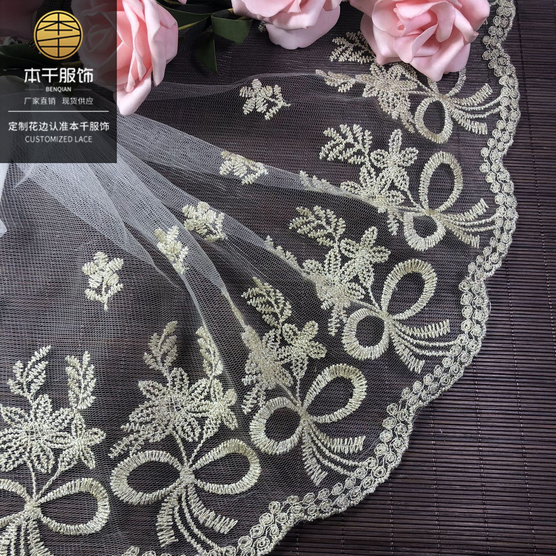 BENQIAN 25cm lace fabrics Lolita lace accessories wide skirt accessories
