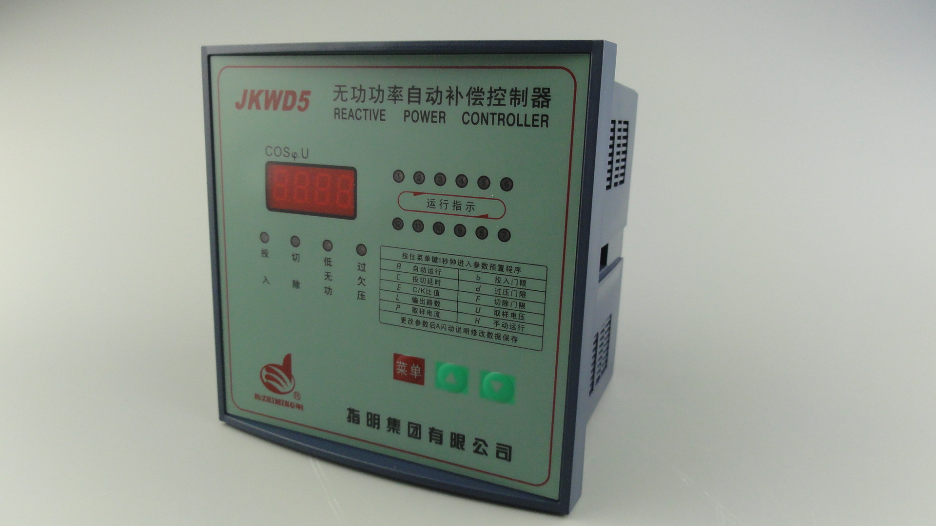 Chỉ ra nhóm trực tiếp jLI5hF bộ nguồn bồi thường tự động của thiết bị bồi thường sức mạnh hoạt động