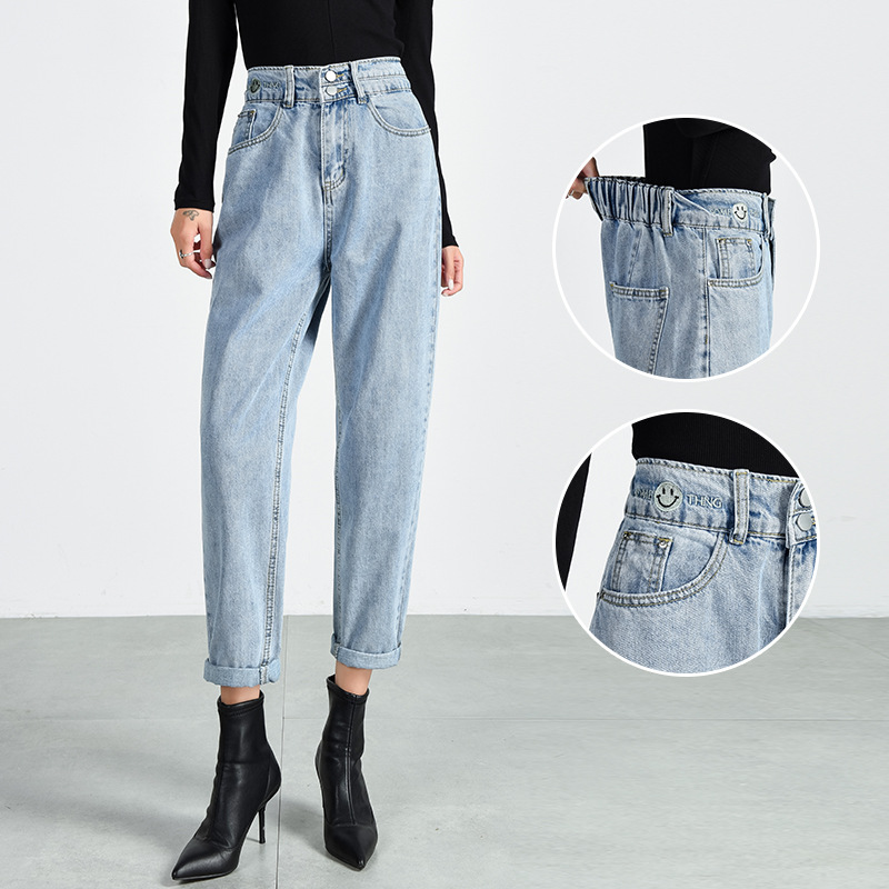 New high waist casual jeans women 2020 fall fat MM plus size loose Harlan denim elastic waist long p