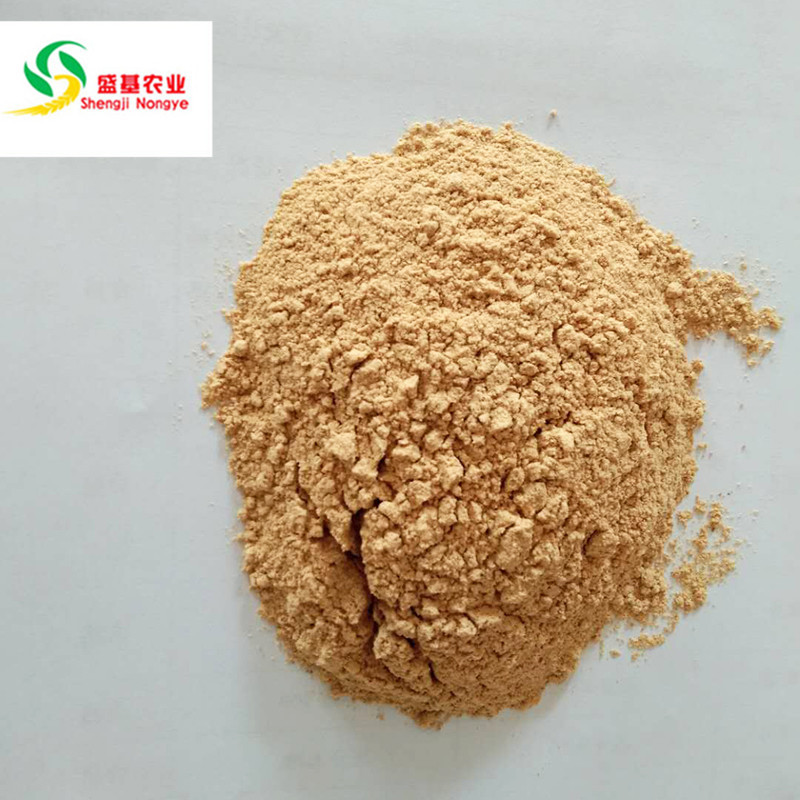 Soy Germ Powder Shandong Manufacturers Cattle and Sheep Feed Soy Germ Powder Aquatic Feed Soy Meal P