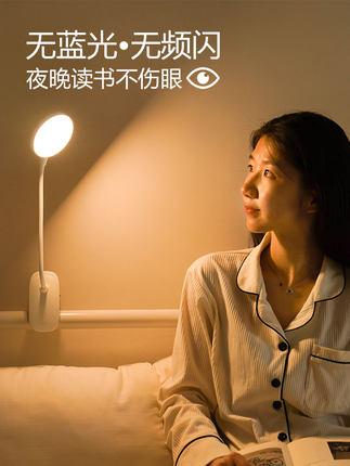 Op Đèn tường  sáng tạo đèn ngủ LED có thể sạc lại phòng ngủ đầu giường đọc sách bảo vệ mắt ngủ cho t
