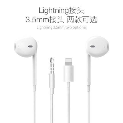 Apple Tai nghe có dây  Tai nghe có dây chính hãng Apple iphone7plus / 8 / i8p / 11 / X / XR / XS / M