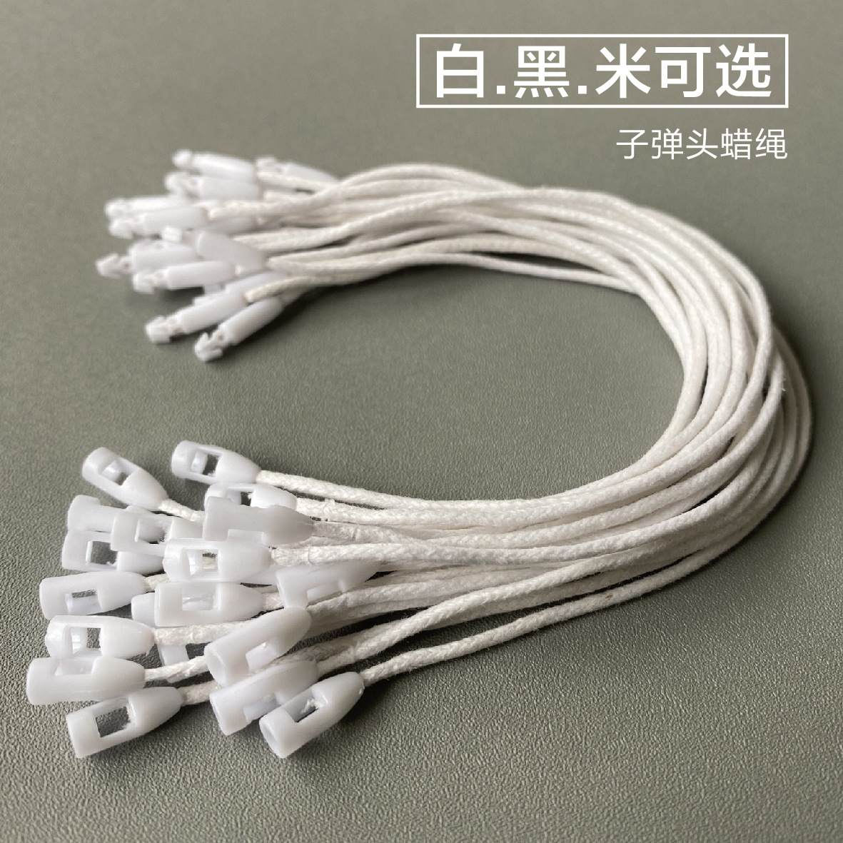 TENGCAI Clothing hanging grain textile accessories color tag wax rope new home textile polyester tag