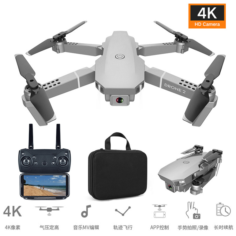 KKRC E68 folding UAV fixed height four axis aircraft 4K HD aerial remote control aircraft cross bord