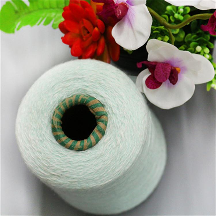 Slub polyester yarn polyester chemical fiber yarn 2 / 24s flame retardant polyester yarnSlub polyest