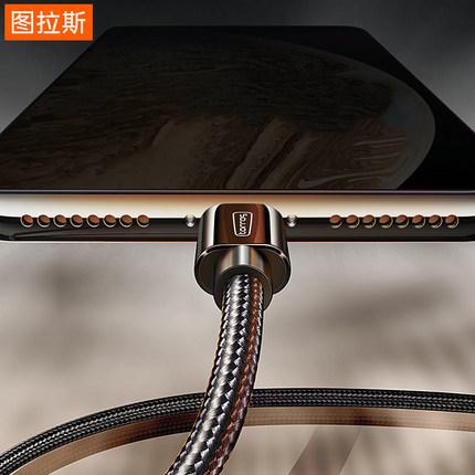 Dây USB Cáp dữ liệu Turas Apple Cáp sạc iPhone X điện thoại di động 7Plus dài hơn 2m xr sạc nhanh c