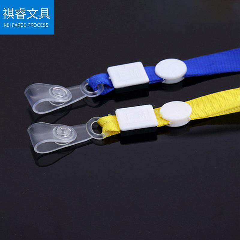 QIRUI 1.0cm straight extension buckle badge lanyard student lanyard polyester lanyard can be customi