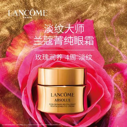 Lancome  Kem dưỡng mắt  [Mùa du lịch] Lancome New Essence Pure Perfecting Eye Cream 20ml, giảm khô v