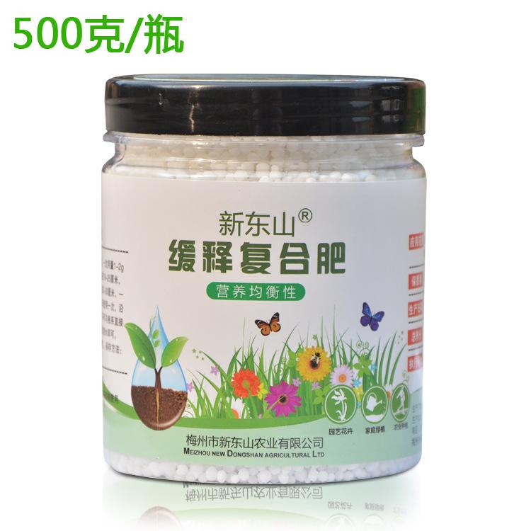 Compound fertilizer, green plant, potted, general-purpose nutrient solution fertilizer, N, P, K gran