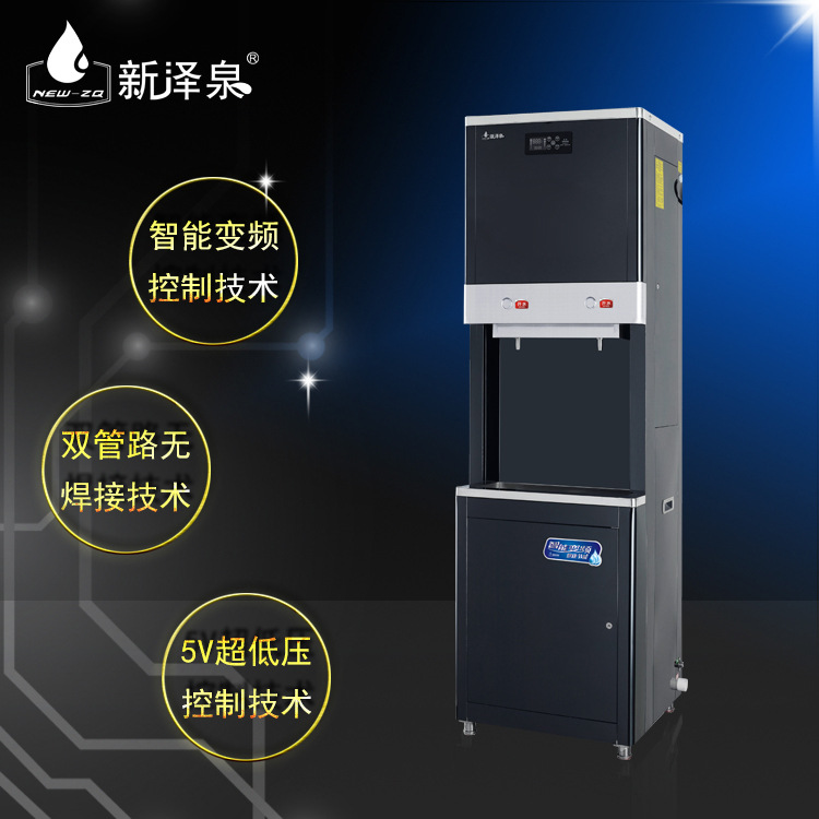 Xinzequan all stainless steel electric water boiler vertical stepping direct drinking water dispense