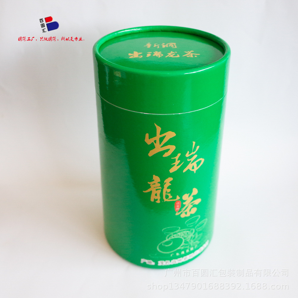 BAIYUANHUI Tea, food, outer packaging, paper tube, paper can, aluminum foil can be added